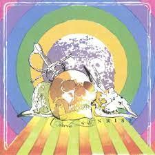 Circle – Sunrise (Used Vinyl)